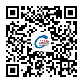 C:\Documents and Settings\lenovo\桌面\微信平台需求\qrcode_for_gh_df8b2b910bbe_344.jpg